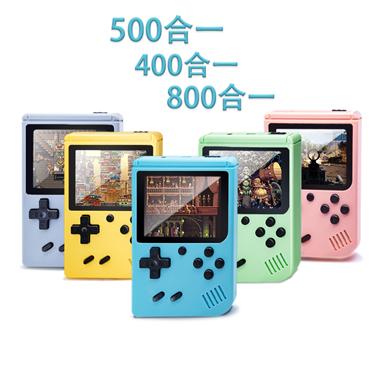 400合一掌上复古童年游戏机
